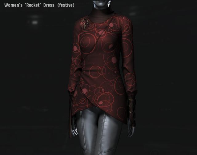 Women's 'Rocket' Dress (festive).png